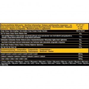 Evolite Masło orzechowe Peanut Cream Smooth 900g