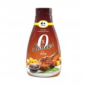 MAN Brain Bridge 120-143g